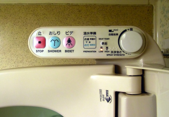 japanese style toilet seat. A pretty standard remote control for a washlet  Image credit Wikipedia Why aren t we all using Japanese toilets